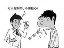 众大清肺仪治疗支气管炎